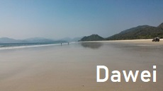 Dawei Travel Infomation Sightseeing