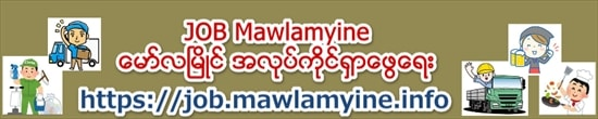 More than?1?hour sightseeing spot video / streaming?from Mawlamyine city